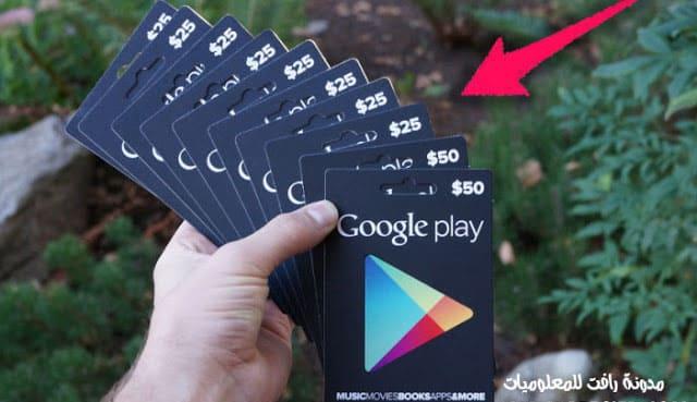 أحصل على بطاقة جوجل بلاي مجاناً google play card واشحن جواهر كلاش اوف كلانس