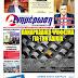 Πρωτοσέλιδο Ενημέρωσης Πελοποννήσου (2018-01-26).