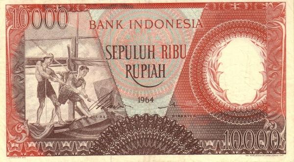 10 ribu rupiah 1959 depan