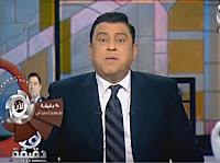برنامج 90 دقيقة 19/3/2017 معتز الدمرداش - عيد الأم
