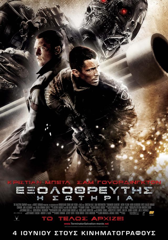 Terminator 4: Salvation (2009) ταινιες online seires oipeirates greek subs