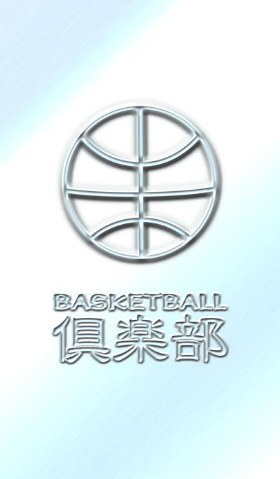 BASKETBALL PLAYER_2