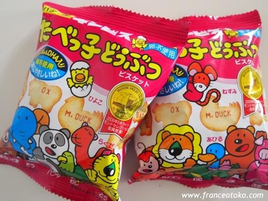 日本の美味しい駄菓子、たべっ子どうぶつ