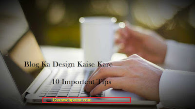 Blog-ka-design-kaise-kare-10-importent-tips
