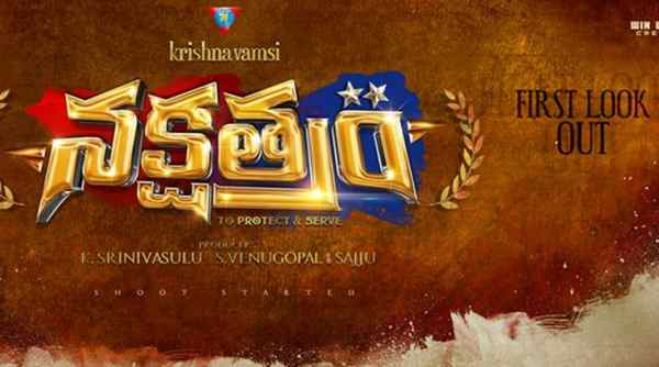 Nakshatram Movie First Look Logo Teaser