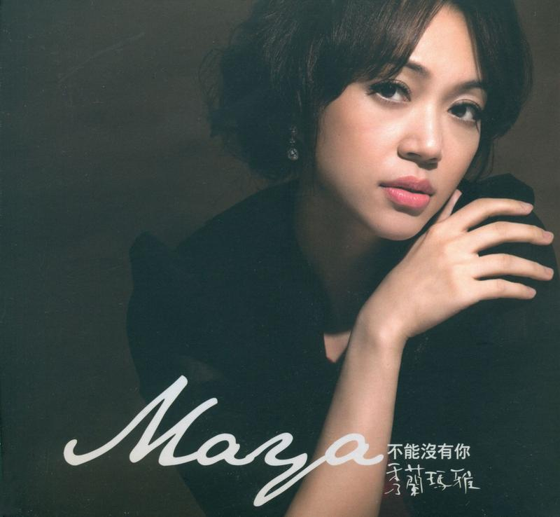Ma Wo Duniya Hu Ringtone Download: Tagdgn Blog: Oktober 2011