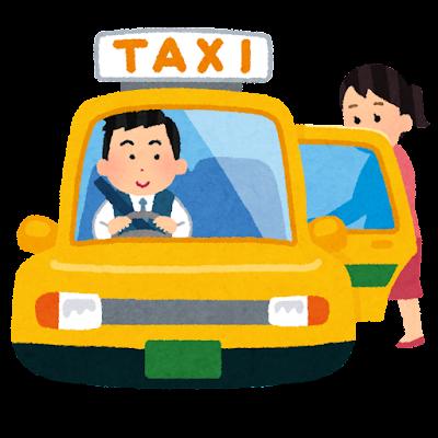タクシーに乗る人のイラスト(女性)
