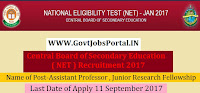 Central Board of Secondary Education ( NET ) Recruitment 2017-Assistant Professor, Junior Research Fellowship