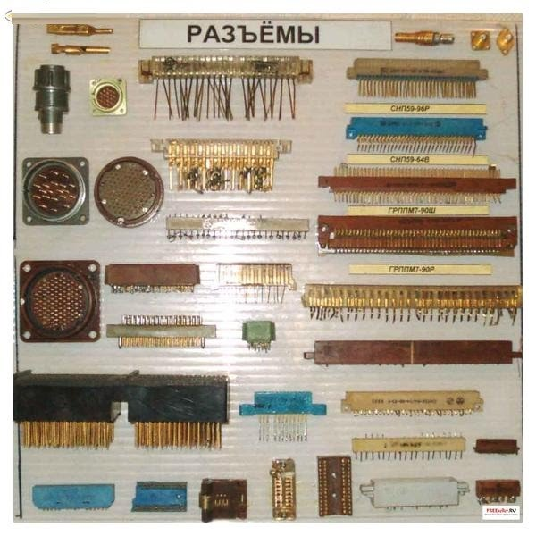 Фото радиодеталей которые содержат золото