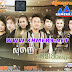 [Album] RHM CD Vol 589 - Khmer New Song 2017