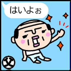 Father's Word (Speech balloon)