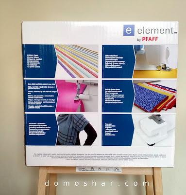 Pfaff element 1450 реклама върху кутията