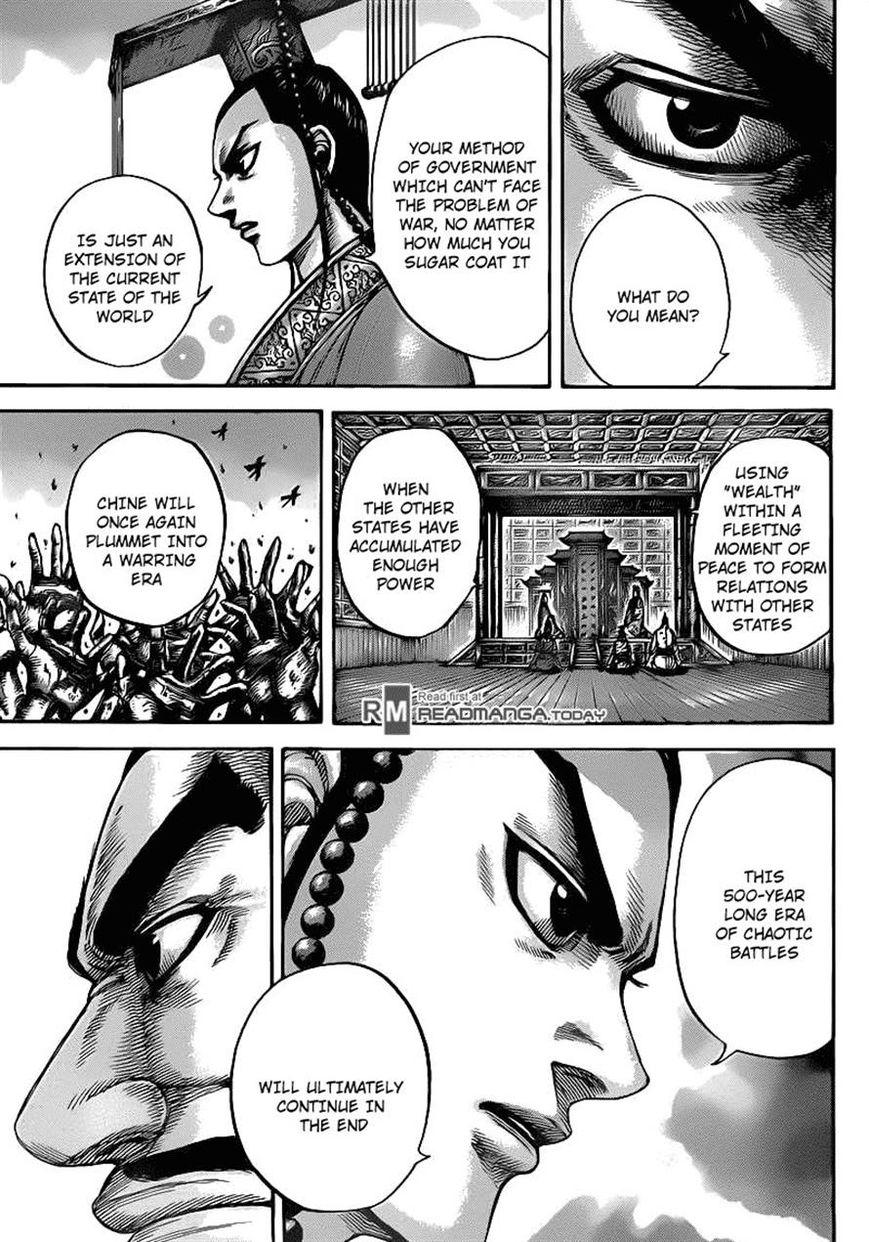 Kingdom - Chapter 430