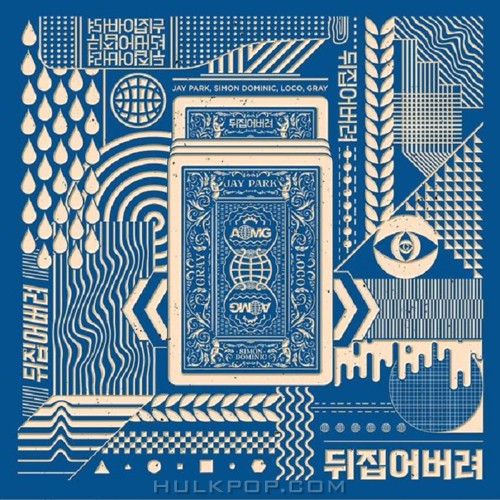 Jay Park, Simon Dominic, LOCO, GRAY – Upside Down – Single (FLAC + ITUNES MATCH AAC M4A)