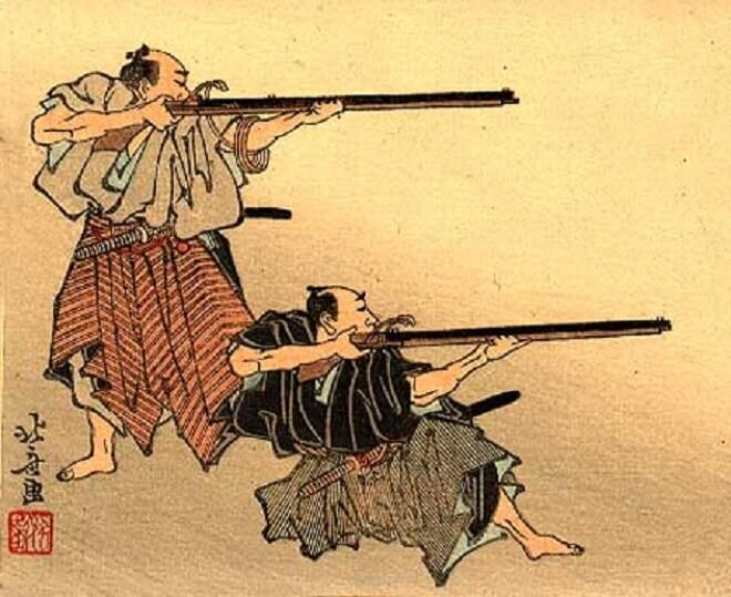 Samurai senapang