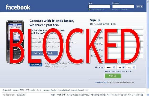 Akun-akun Anti-Syiah Anti-Anies Baswedan Kena Blokir Facebook