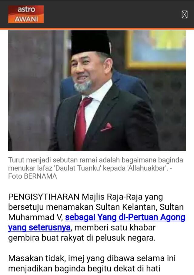 Sultan Kelantan, YANG DI-PERTUAN AGONG KE-15 dengan gelaran SULTAN MUHAMMAD V