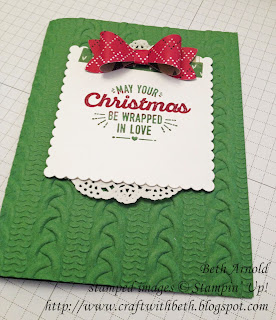 Craft with Beth: Warmth and Cheer Dynamic Knit Texturized Impressions Embossing Folder TIEF Stampin' Up! Christmas Card