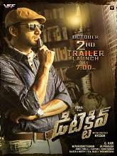 Detective (2017) HDrip Telugu (Orginal Audio) Full Movie Watch Online