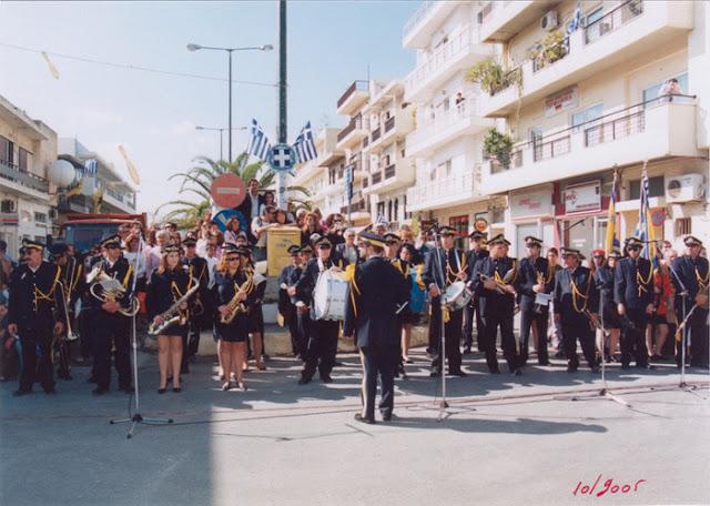filarmoniki-parelasi-2005-2