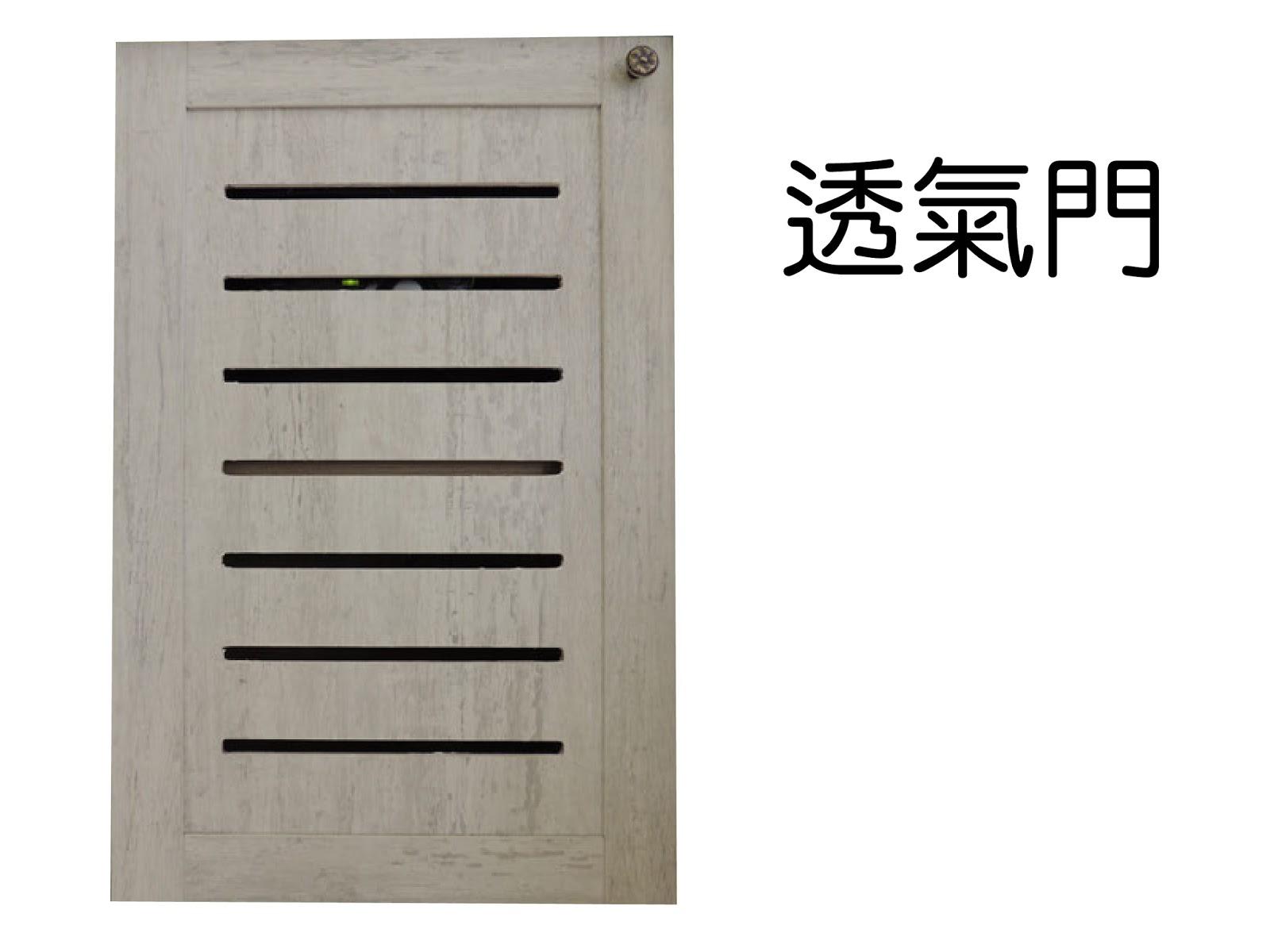 愛菲爾系統傢俱【興大店】