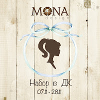 http://monadesign-scrap.blogspot.ru/2016/11/blog-post_6.html