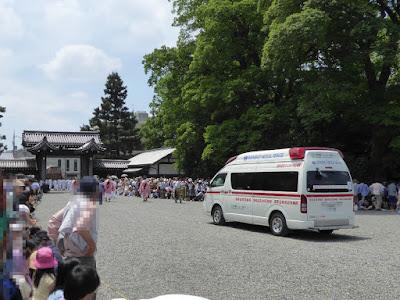 京都御苑・葵祭 救急車