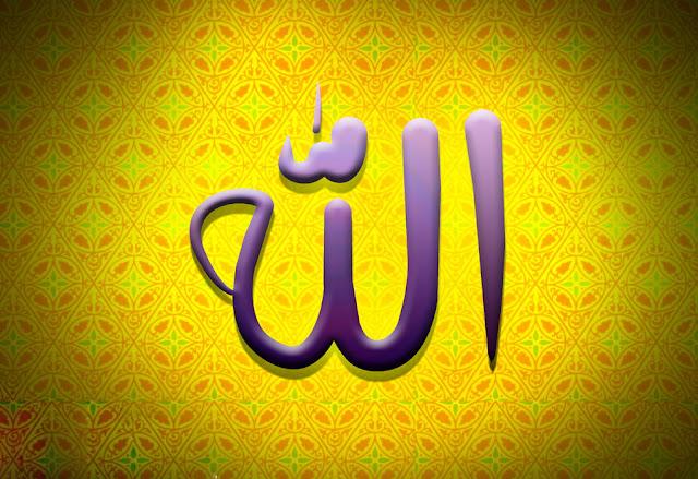 خلفيات عالية الجودة لفظ الجلالة  لكلمة الله جل جلاله 18.jpg