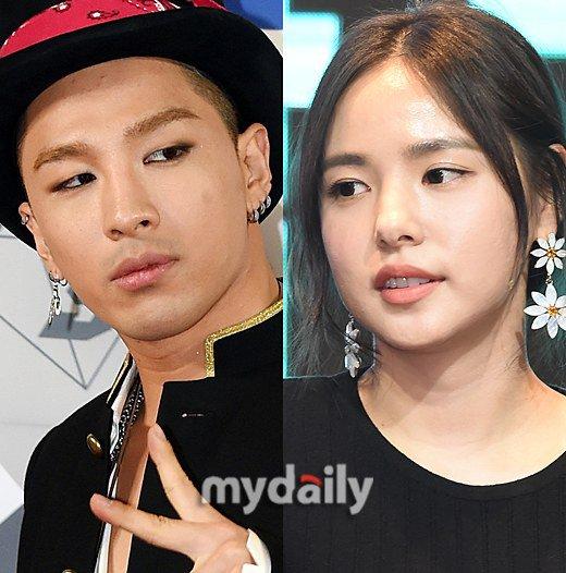 Is taeyang dating min hyo rin