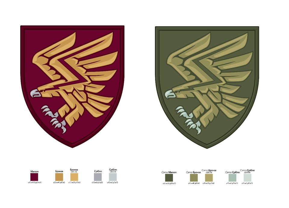 95-а окрема десантно-штурмова бригада