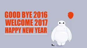 Happy new year 2017 goodbye 2016 wallpaper hd pink