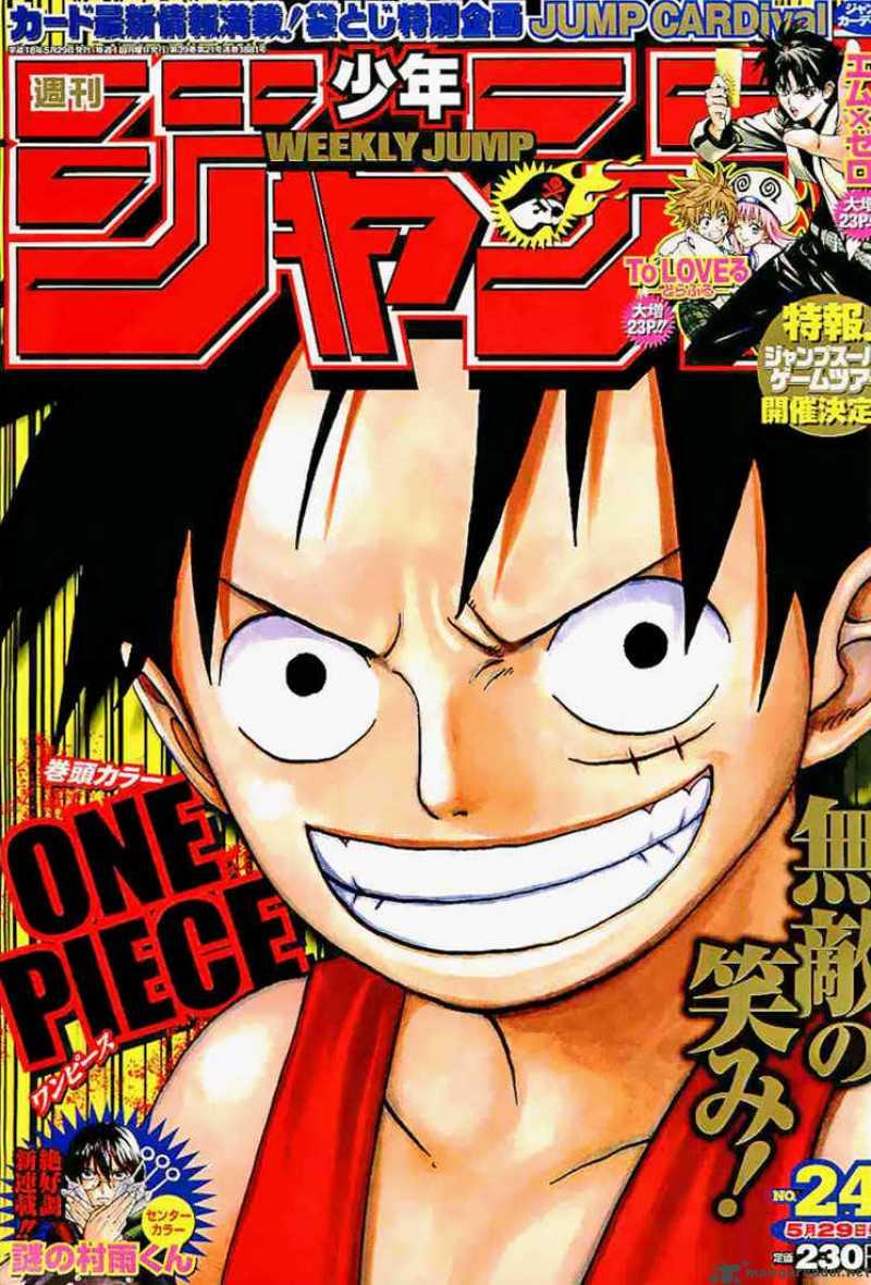 One Piece Ch 410