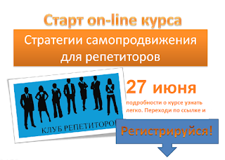http://www.trn.ua/trainings/53815/