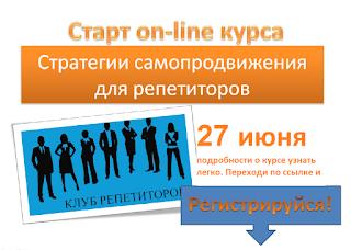 http://www.trn.ua/trainings/53815/
