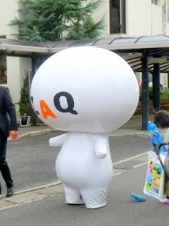ZAQのキャラクター「ざっくぅ」も登場