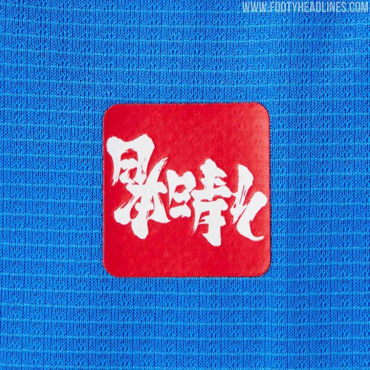 Japan 2020 Home Kit 18   Áo Bóng Đá Sum Store