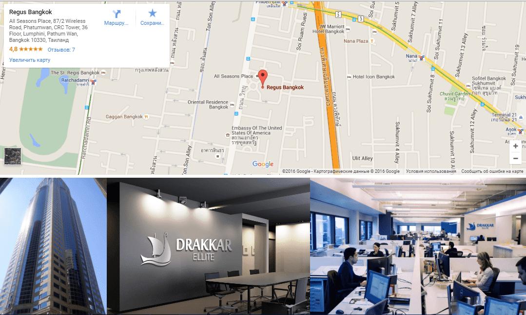 Офис Bangkok Drakkar-Ellite 3