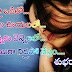 Good Night Kavithalu Telugu Images | Good Night Quotes for friends