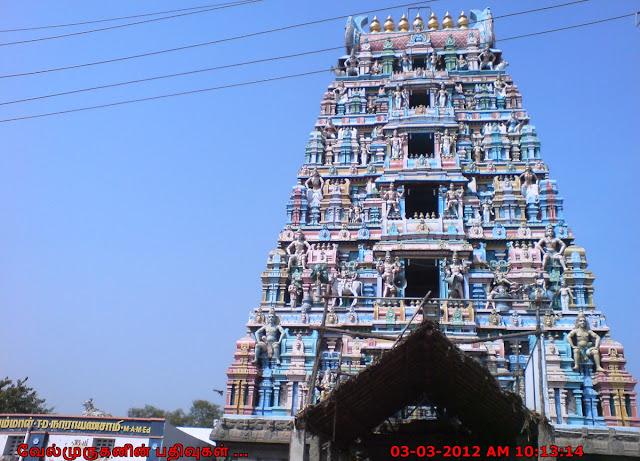 Cheyyar Shiva Temple