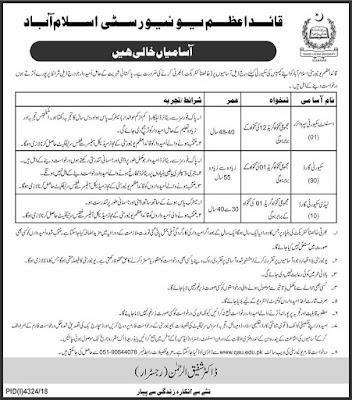 Quaid e Azam University Islamabad Jobs 2019 | 101+ Vacancies |