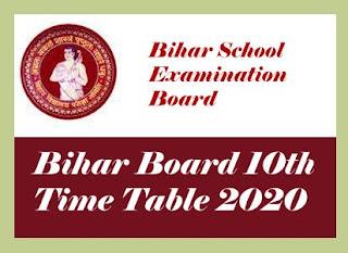 Bihar Board 10th Routine 2020, Bihar Board Matric Routine 2020