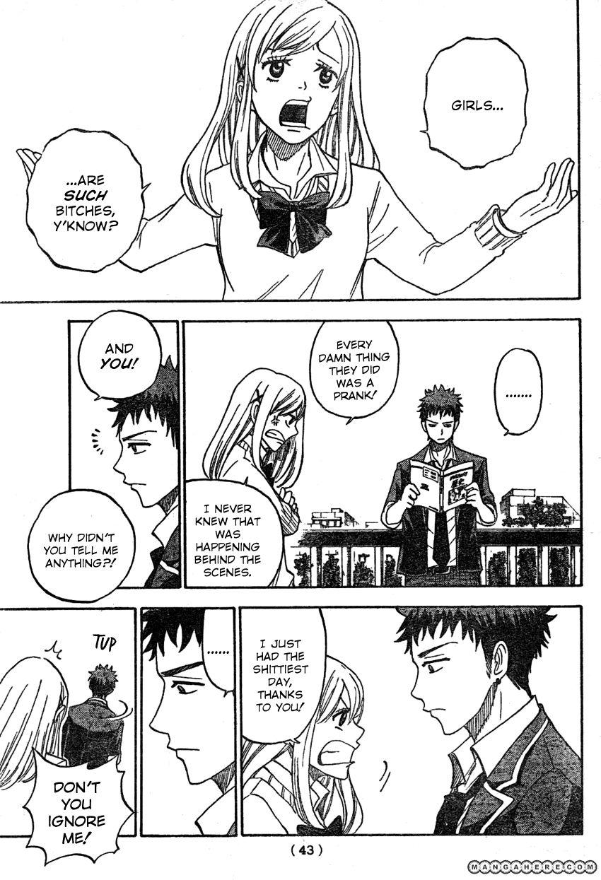 Yamada-kun to 7-nin no Majo 1