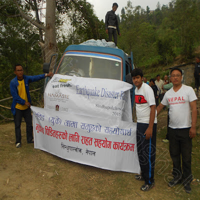 relief material for Nepal Earthquake victims by Shantanu