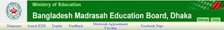 JDC Result 2016 Madrasah Board
