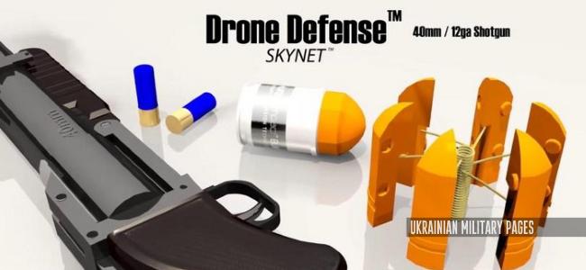 Протидронні патрони SkyNet Mi-5 для гладкоствольних рушниць