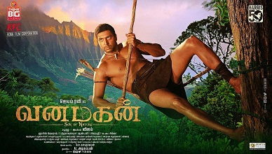 Vanamagan HD (2017) Movie Watch Online
