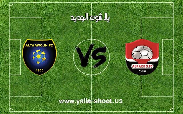 اهداف مباراة الرائد والتعاون السعودي اليوم 25-12-2018 الدوري المغربي