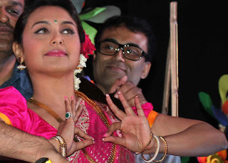 rani mukherjee and family photos  rani mukherjee weight loss  rani mukherjee wedding pics  rani mukerji wedding photos  rani mukerji married  nutan  geeta bali  waheeda rehman  priyanka chopra  hrithik roshan  raani mukharji  rani mukherjee birthday  sudharani  rani mukherjee video  rani mukherjee marriage photos  rani mukherjee marriage  rani mukharji video  ranimukherji  shahrukh khan  sandali sinha  rani mukherjii  saloni aswani  rani mukhrji photo  vidya sinha  jhansi rani  kamini kaushal  rani mukherjee news  salman khan  ayesha takia  kajol mukherjee  rani mukerjee  photo rani mukherjee  rani mukherjee photo  ranimukherji photo  rani mukherjee and  rani mukerji husband  suchitra krishnamurthy  rani mukharj  family of rani mukherjee  rani mukherjee latest pics  amrita rao  rani mukerji marriage  rani mukharji photo  bollywood rani mukherjee  rani mukherjee bollywood  recent photos of rani mukherjee  kajol  karishma kapoor  rani mukherjee rani mukherjee  rani mukaji  latest news rani mukherjee  kareena kapoor  akshay kumar  rani mukherjee family photo  rani mukherjee songs  rani mukherjee wallpaper  rani mukherjee affairs  latest news about rani mukherjee  madhuri dixit  bhavya  rani mukherjee marriage date  rane mukherjee  bipasha basu  katrina kaif  kirti reddy  rani mukherjee information  rani mukhejee  photo rani mukhargi  rani murkaji  aishwarya rai  rani mukhargi photo  aditya chopra and rani mukherjee wedding  rani mukarji images  pic of rani mukerji  latest news on rani mukherjee  raani mukherjee  rani mukerji movies  rekha  about rani mukherjee  rani mukherjee bikini  rani mukerji family  mallika kapoor  best of rani mukherjee  rani mukhargee  rani mukherjee with family  rani mukhar gee  rani mukheji  rani mukherjee latest news  rani mukhrji imej  rani mukhragi  rani mukherji  aarti chhabria  rani mukhrji  rani mokar  rani mukharjee  rani mukerji news  durga khote  rani mukerje  rani mukhar je  hrishikesh mukherjee