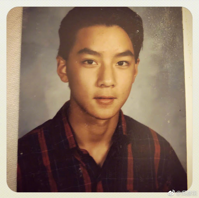 Daniel Wu 16 years old