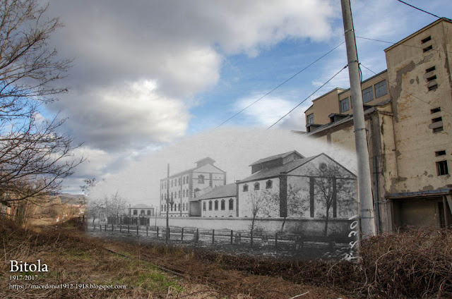 """The """"Mill"""" in Bitola 1917 - 2017"""